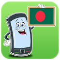 Bangladeshi applications icon