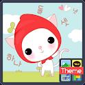 노랑박스 냥이운동 카카오톡 테마 icon