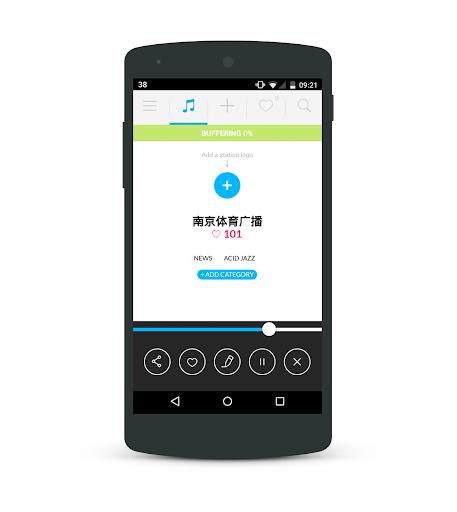 無料音乐Appの中国のラジオ|記事Game