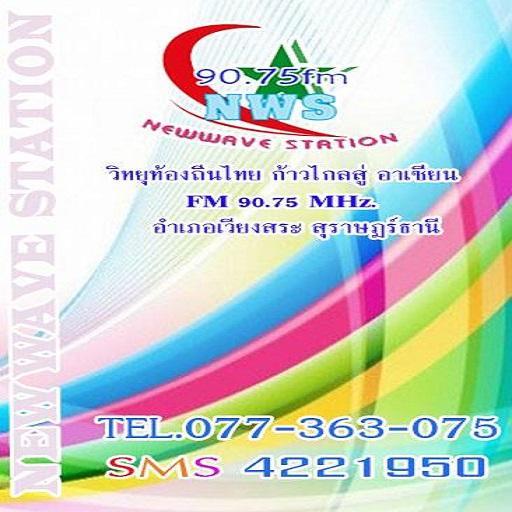 radio9075