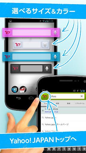 免費下載工具APP|Yahoo!検索 app開箱文|APP開箱王