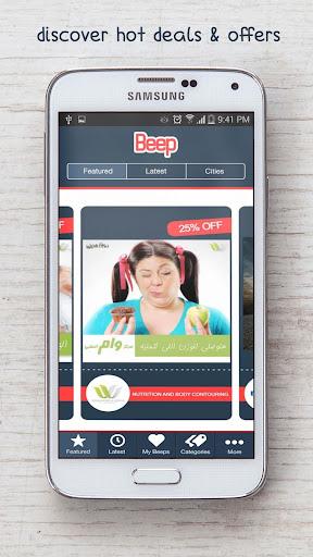 The Beep App