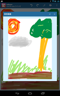 kakuwr - Easy Drawing app- screenshot thumbnail