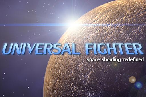 玩街機App Universal Fighter免費 APP試玩