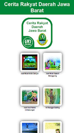 Cerita Rakyat Daerah JawaBarat