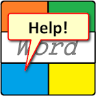4 pics 1 word: Help me! icon