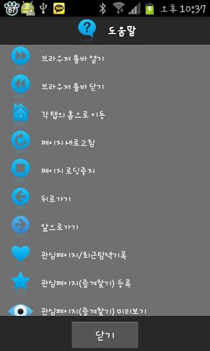 통합소셜쇼핑v1.5 쿠팡 티몬 위메프 쿠차