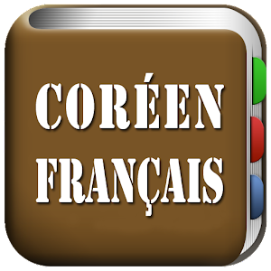 french dictionary download for blackberry