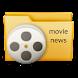 m-movies