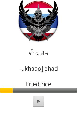 ThaiLearner - Learn thai- screenshot