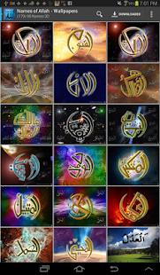 Names of Allah-Wallpaper 3D HD