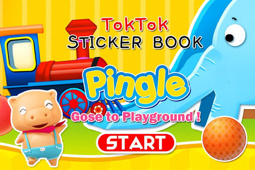 Pingle:Sticker02