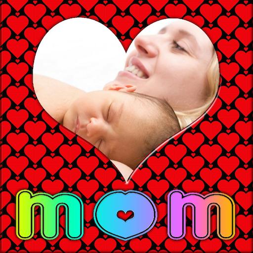 我愛媽媽相框 LOGO-APP點子