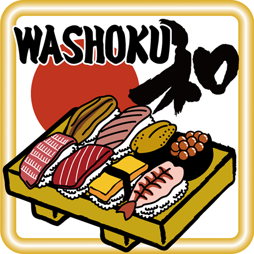 生活必備App|Washoku-recipes LOGO-綠色工廠好玩App