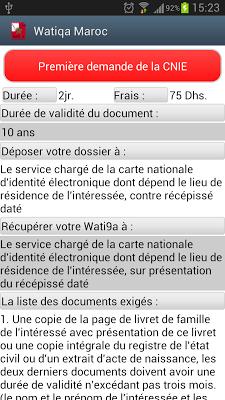 Watiqa Maroc - screenshot