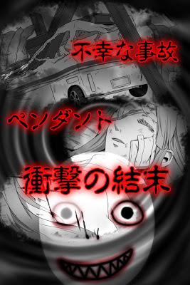 背後霊~いつも後ろに霊がいる【放置・育成】 - screenshot