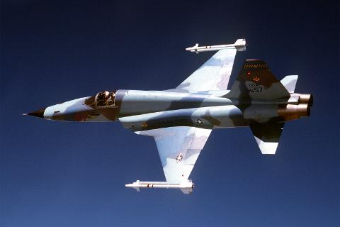 Northrop F-5 Tiger FREE - screenshot