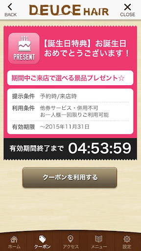 玩生活App|新潟市の美容室DEUCE(デュース)免費|APP試玩