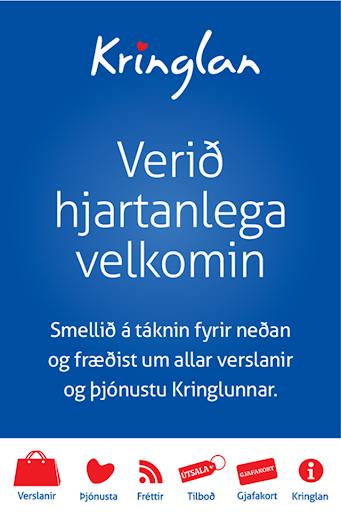 Kringlan Verslunarmiðstöð