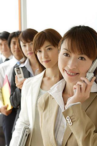 Make Phone Calls Free