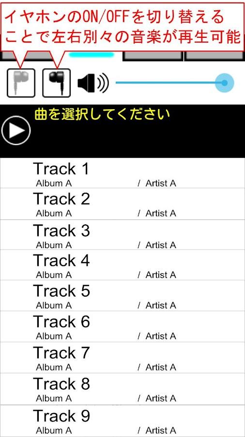 Multi-Music-Player-free 4