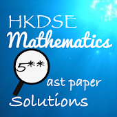 HKDSE Math Solution Guide