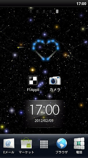 Starry Sky LiveWallpaper v1.0.10
