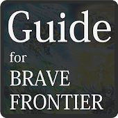 Guide for Brave Frontier