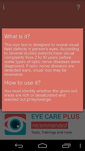【免費健康App】Red Desaturation Test-APP點子
