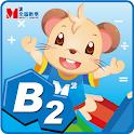 全腦數學小班-B2彩虹版電子書(正式版)