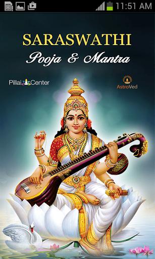 Saraswathi Pooja and Mantra