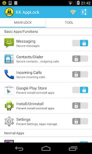 玩工具App|AppLock免費|APP試玩