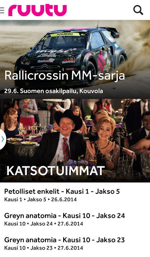 Ruutu - screenshot