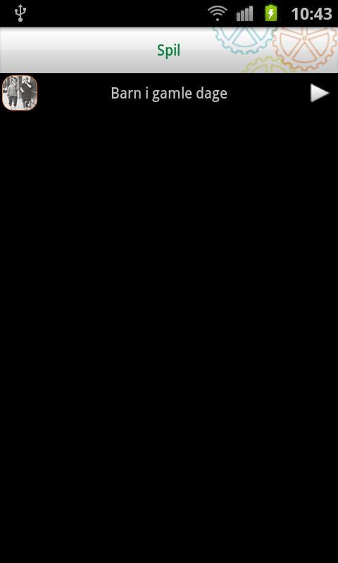 Danmarks Industrimuseum- screenshot
