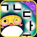 호이호 한글팡 (800x480) icon