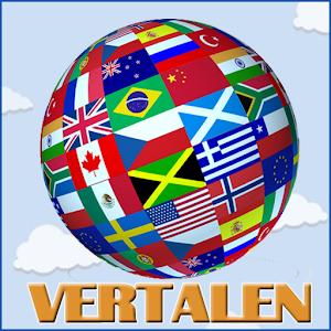 Google spraak vertalen