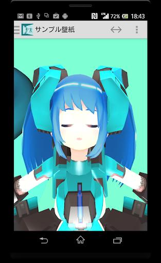 MikuMiku壁紙プレイヤー評価版 Beta版