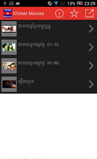 Khmer Movies