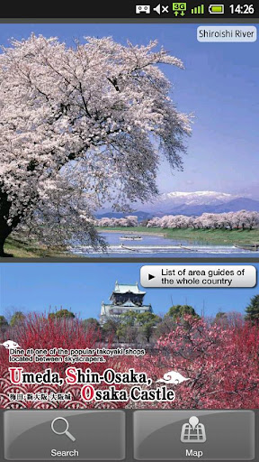 Photo Japan Guide