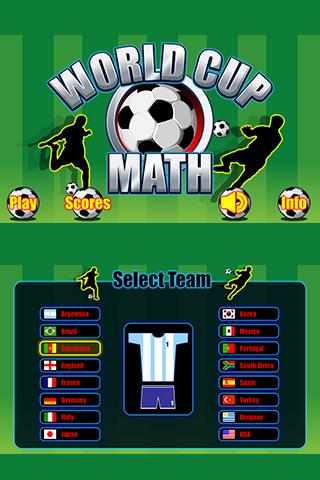 World Cup Math - screenshot