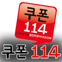Coupon114 logo