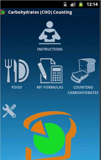 碳水化合物计数