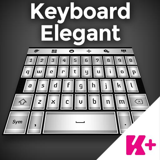 エレガントキーボード 個人化 App LOGO-APP開箱王