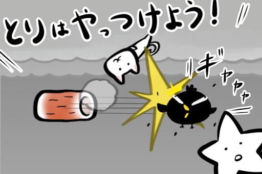 免費下載動作APP|ちくわ猫~超シュールでかわいい新感覚、無料にゃんこゲーム~ app開箱文|APP開箱王