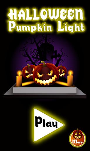 Halloween Pumpkin Light