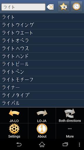 小米盒子mini 版怎么安装app,apk?_沙发管家官网 - 沙发网