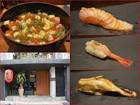 游壽司麗水店