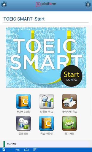 SPICUS-TOEIC SMART Start
