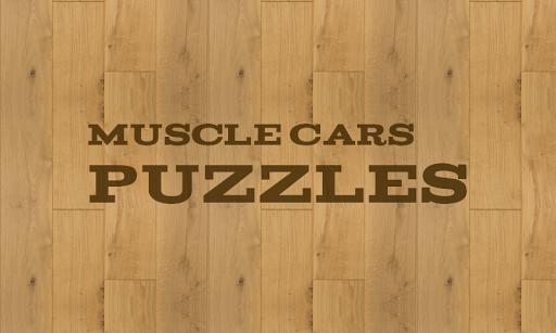マッスルカーのパズル