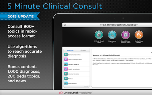5-Minute Clinical Consult - screenshot thumbnail